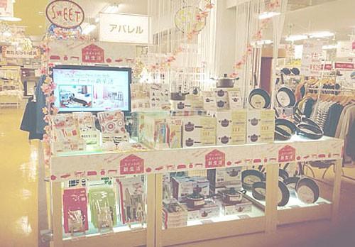https://www.sweet-deco.jp/shop/kitami/assets_c/uploads/24cdeacd4550d0c1007beb4b64cccb661166cbef.jpg