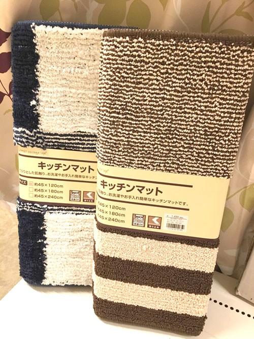 https://www.sweet-deco.jp/shop/kushiro/assets_c/uploads/bb8ca647b80292f0632938f1163b79494eb638e9.jpg
